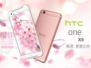 ���� �ų��� HTC One X9��Ƶ����
