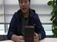 艾芮克IM6鼠标开箱体验介绍