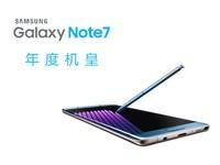 年度机皇 三星Galaxy Note7手机快评