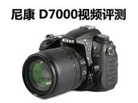 尼康D7000视频介绍
