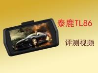 泰鹿TL86评测视频