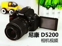 尼康D5200视频介绍