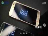 IP68级防尘防水 三星Galaxy S7快评