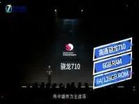 热点科技:新一代神U附体 360 N7 Pro