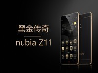 黑金传奇 Nubia Z11黑金版手机快评
