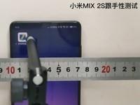 小米MIX 2S跟手性测试