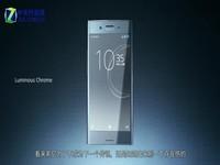 索尼黑科技 Xperia XZ Premium手机快评