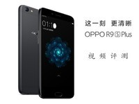 OPPO R9s Plus视频评测