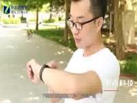 埃微 i6HR手环视频评测