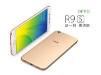 这一刻 更清晰 OPPO R9s手机快评