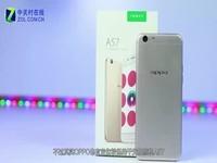 热点科技:年轻自拍新选择 OPPO A57手机快评